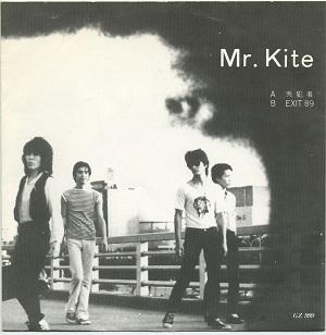Mr.KITEシングル