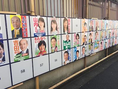 2019区議会議員選挙02