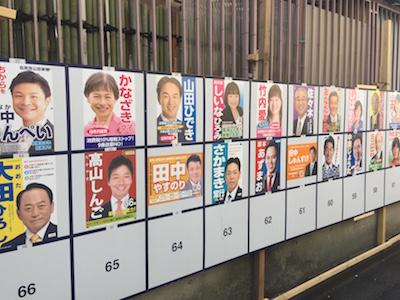 2019区議会議員選挙03