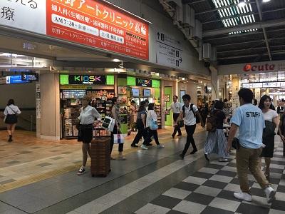 品川駅コンコース.jpg