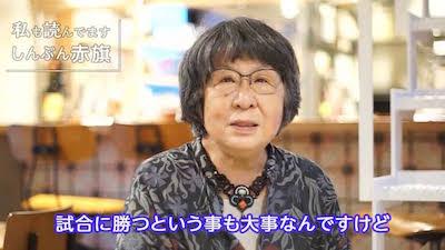 角田由紀子