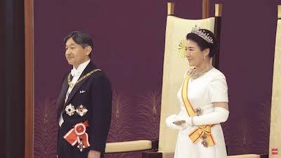 126代天皇陛下