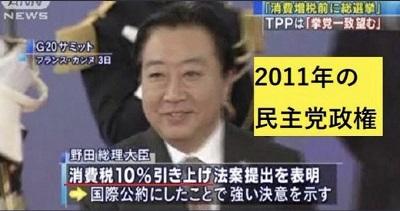 野田10%