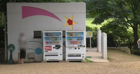 埼玉県森林公園園内の自販機