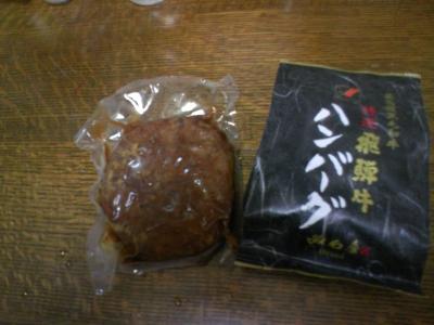 みわ屋のハンバーグ2