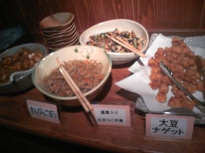 大須 湯葉丼のお店