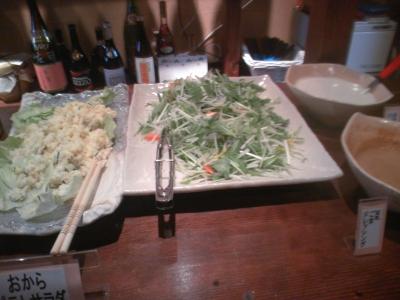 大須 湯葉丼のお店2