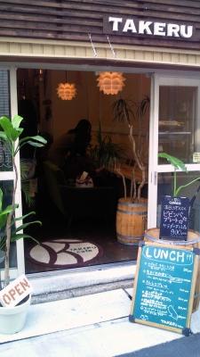 大須のカフェ