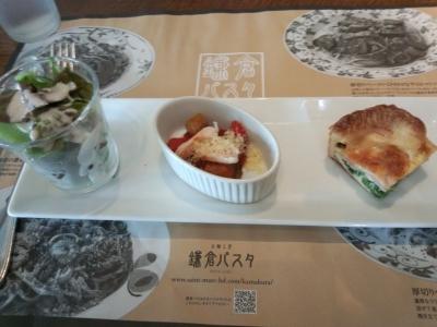 鎌倉 前菜