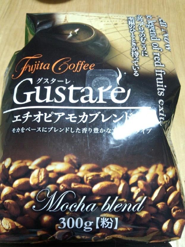 まるじゅうコーヒー