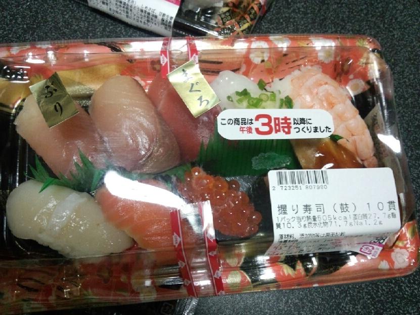 イオンの寿司2