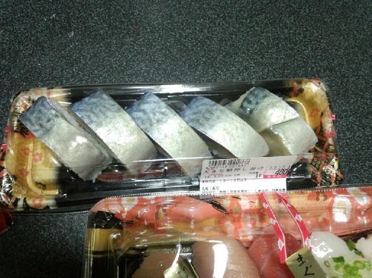 イオンの鯖寿司