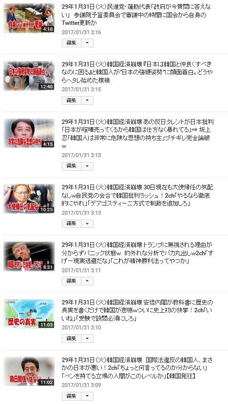 ニュース 韓国 最新