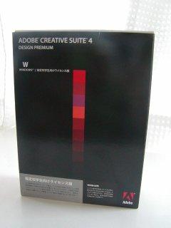 アドビソフト