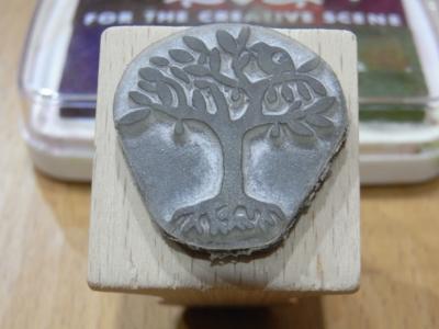 peace tree1