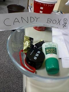 キャンディじゃない