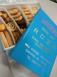 かわいくて美味しいものすごいクッキー
