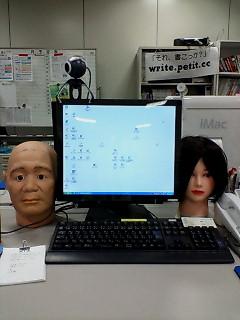 出社したら、自分のデスクに先客がいた