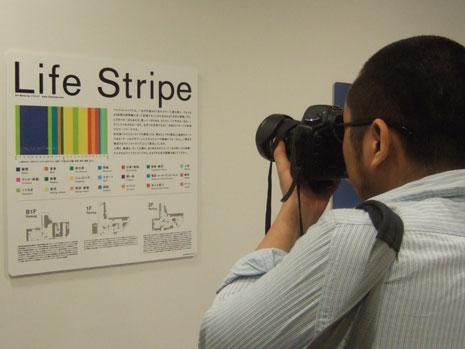 Life Stripeを撮る社長