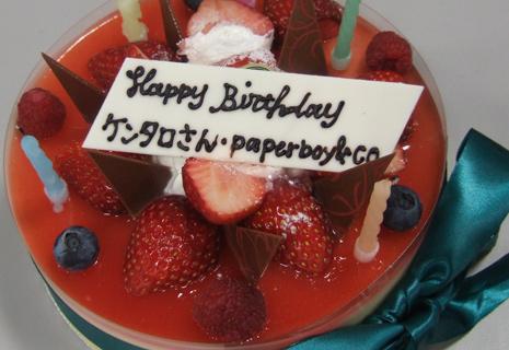 ペパボとピンク室長のお誕生日