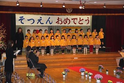 平成23年度卒園式