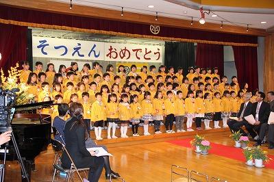 24年度卒園式