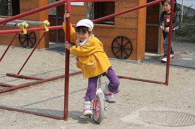 一輪車遊び