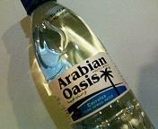 アラブの水