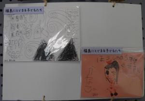 福島手紙展1