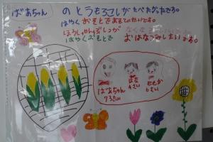福島手紙展2