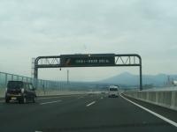 新富士IC付近。正面に愛鷹山