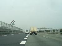 東名高速に合流
