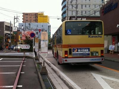 路線バスの旅? 横浜駅西口→鶴間...