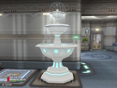 パルムの泉