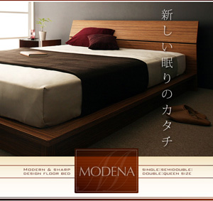 モダンデザインフロアベッド【MODENA】モデナ