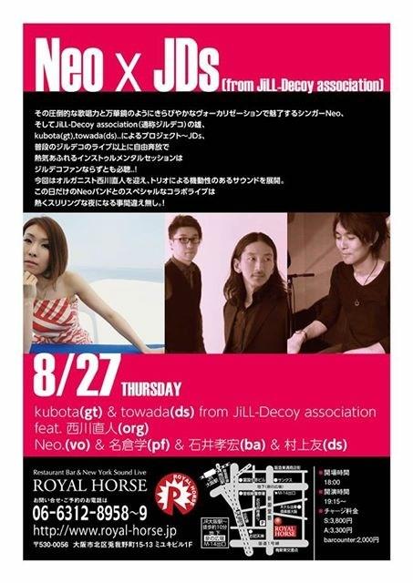 Neo_JDs_0827_Royal