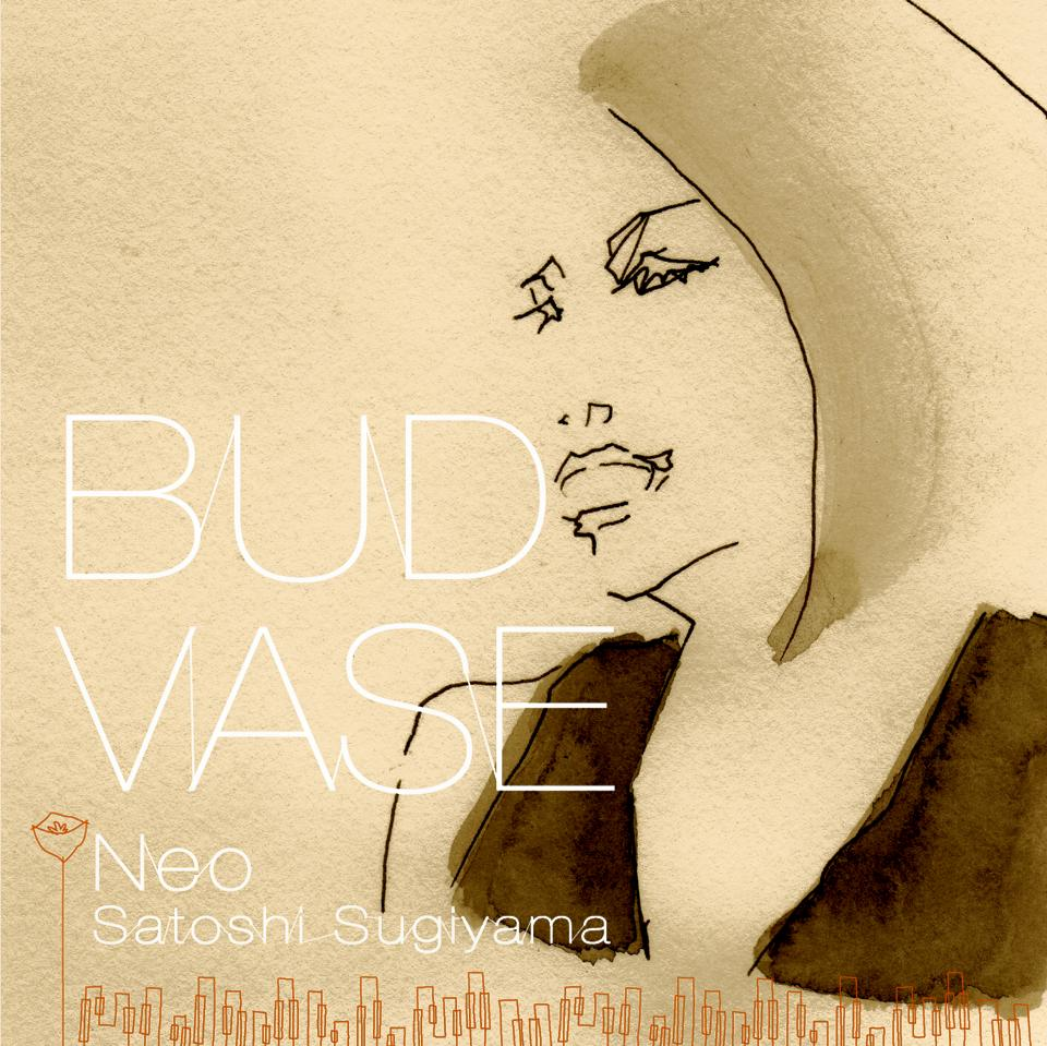 Neo_naninuneo_BUD_VASE