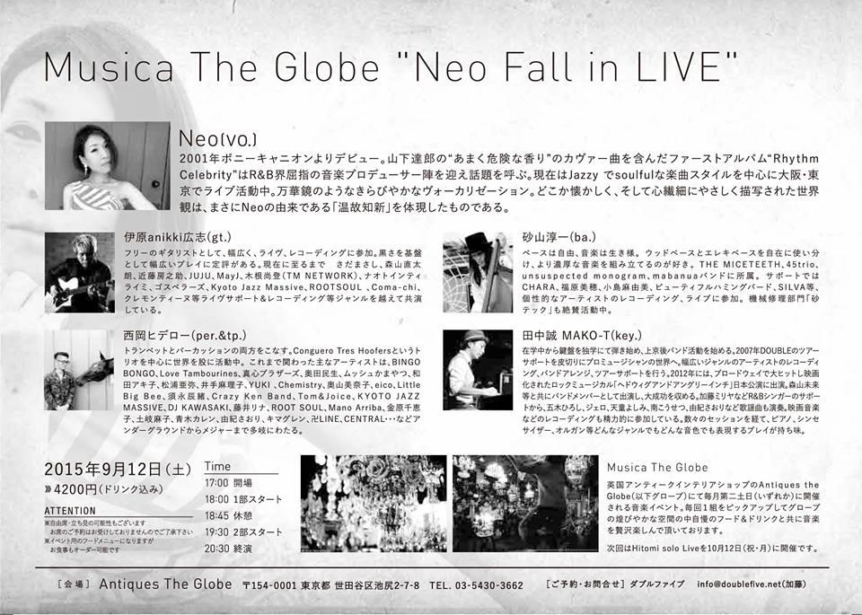 musica_de_globe_Neo