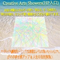 persimage 6のコピー.jpg