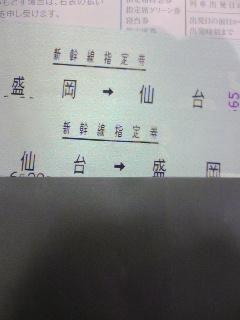 Image114.jpg
