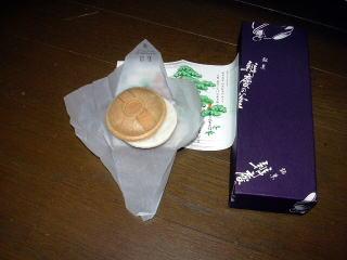 弁慶の釜(2)