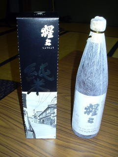 日本酒「猩々」