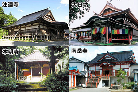 即身仏安置 4寺院