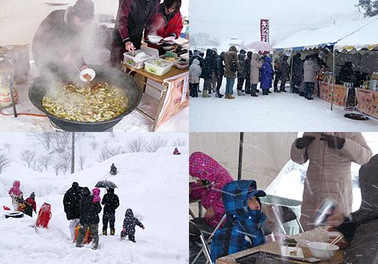 新春キジ汁祭り