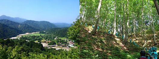 松平山トレッキング