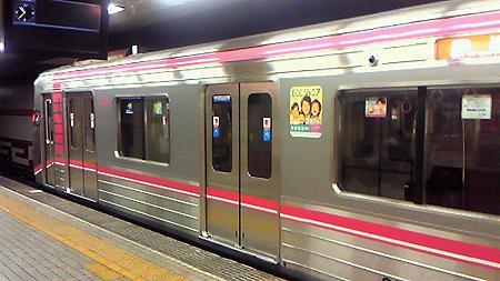 地下鉄千日前線新車両