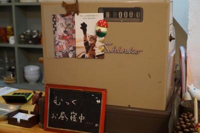 DSC01745.JPG