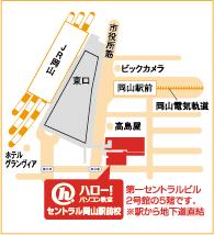 Ce_OKAYA_MAP