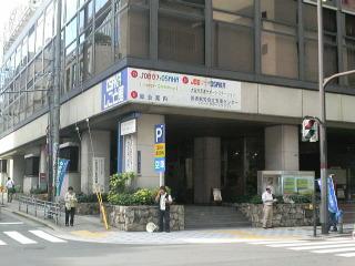 Image result for 大阪府労働委員会
