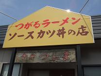 こじんまりとしたお店です。